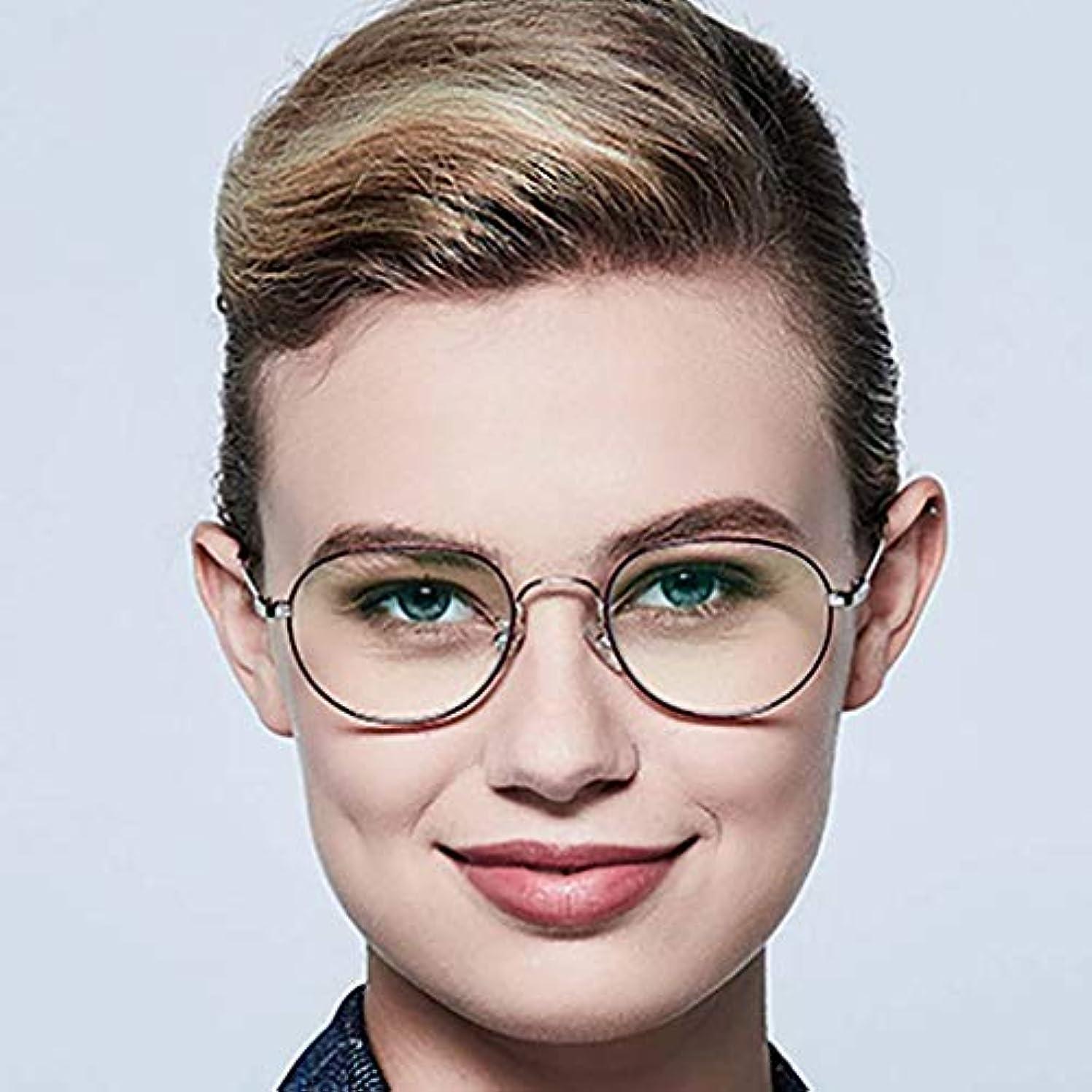 代わりにオプショナルコスチューム反青の光 老眼鏡 女性のため,近くと遠くのデュアル使用, 抗疲労 Hd スマートな読者 軽量 眼鏡ケースと ファッション-赤 +2.5