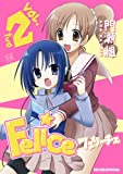 Felice (2) (まんがタイムKRコミックス)