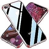 iPhone 7 Plus/iPhone 8 Plus 通用 ケース クリア透明 TPU 全面保護 防塵 最軽量 耐衝撃メッキ加工 ソフトシェル Qi充電対応 スリム ソフトシェル シリコン スリム 薄型 滑り防止 一体型 人気 携帯カバー( ローズピンク/玫瑰金1) QH01-07