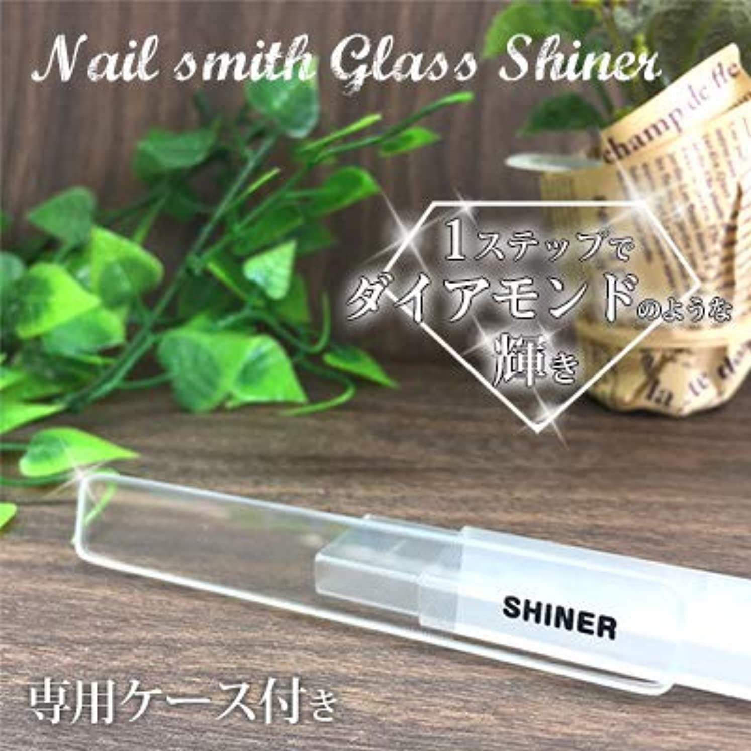ペネロペミリメートル後悔nail smith ネイルスミス ガラスシャイナー