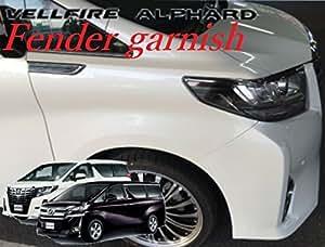 【ミニウエス付】トヨタ 新型 30系 アルファード ヴェルファイア フェンダーガーニシュ