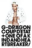 COUP D'ETAT [+ ONE OF A KIND & HEARTBREAKER](PLAYBUTTON)