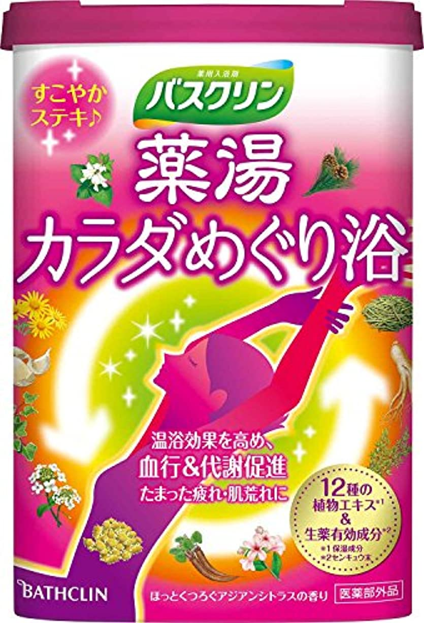 ガラスグラフィックストローク【医薬部外品】バスクリン 薬湯カラダめぐり浴600g入浴剤