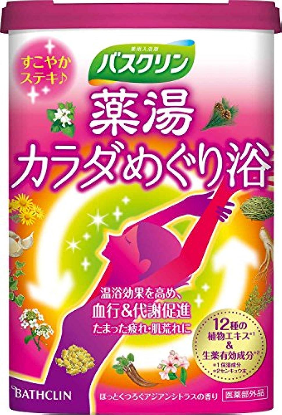 関与するデザイナー処分した【医薬部外品】バスクリン 薬湯カラダめぐり浴600g入浴剤