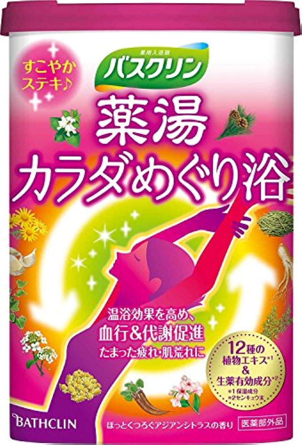 製作パケット始める【医薬部外品】バスクリン 薬湯カラダめぐり浴600g入浴剤