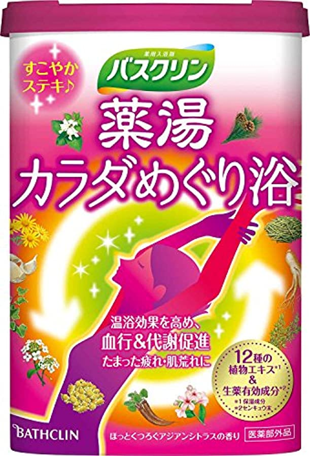 フレアお金鎖【医薬部外品】バスクリン 薬湯カラダめぐり浴600g入浴剤