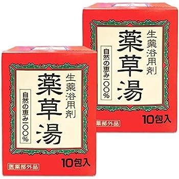 【まとめ買い】 薬草湯 生薬浴用剤 10包入×2個 自然のめぐみ100% 医薬部外品
