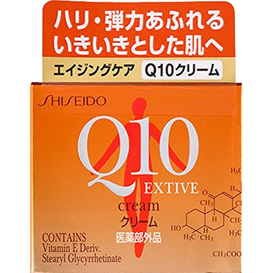 ここに揺れる絞る資生堂薬品 Q10 エクティブ クリームN 30g