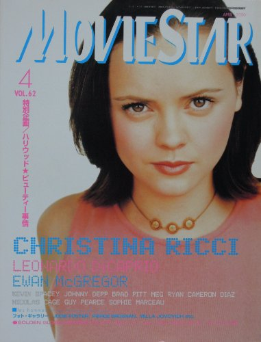 MOVIE STAR (ムービー・スター) 2000年 04月号 [雑誌]