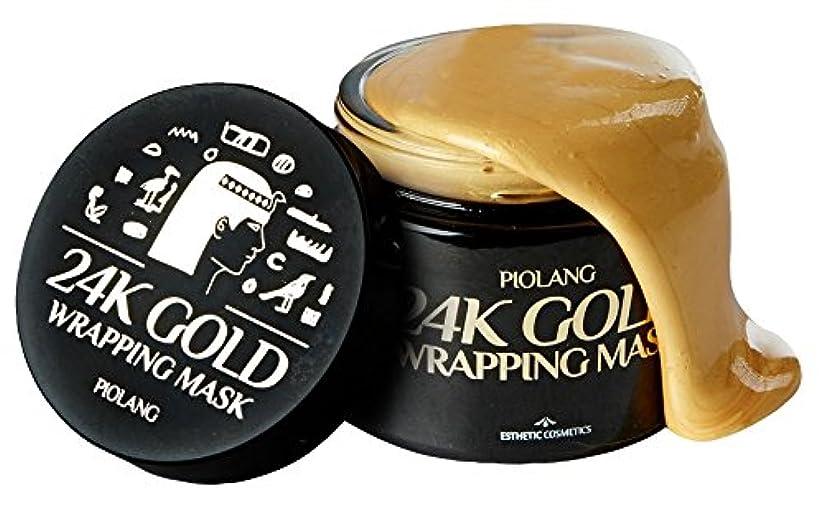 ファイター抽出メールkoreangs 韓国製 ピオラング 24K ゴールド ラッピングマスク 赤みを抑えるバランス フェイスカラー 自然な輝きを取り戻し疲れた肌をリフレッシュ- 80ml By