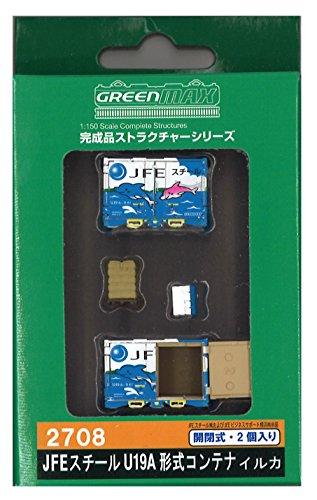 グリーンマックス Nゲージ  JFEスチールU19A形式コンテナ イルカ  開閉式 2個入り  / 2708