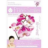 Pure Smile/ピュアスマイル エッセンス/フェイスマスク 『Moth Orchid/胡蝶蘭』