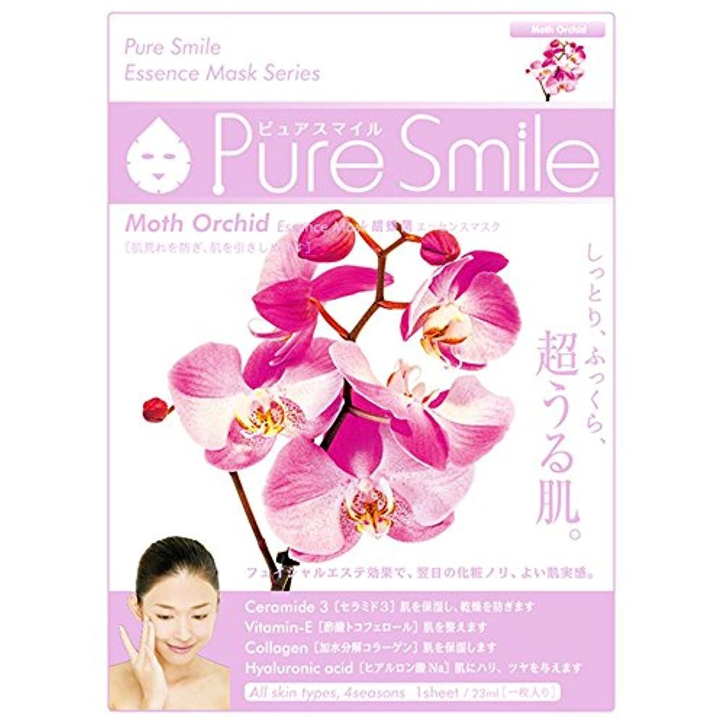 小説家グラフィック欲しいですPure Smile/ピュアスマイル エッセンス/フェイスマスク 『Moth Orchid/胡蝶蘭』