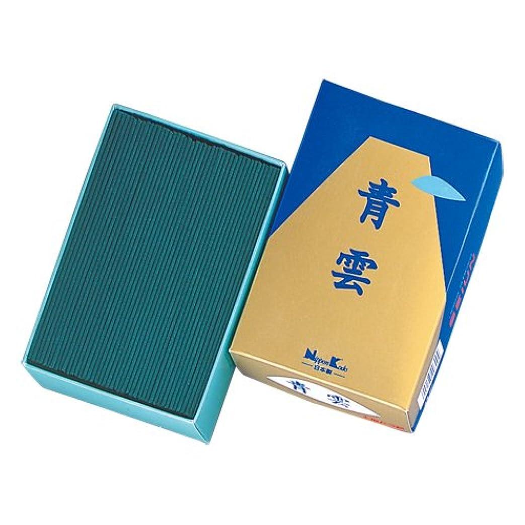 驚くばかり迷信カード青雲 大型 バラ詰