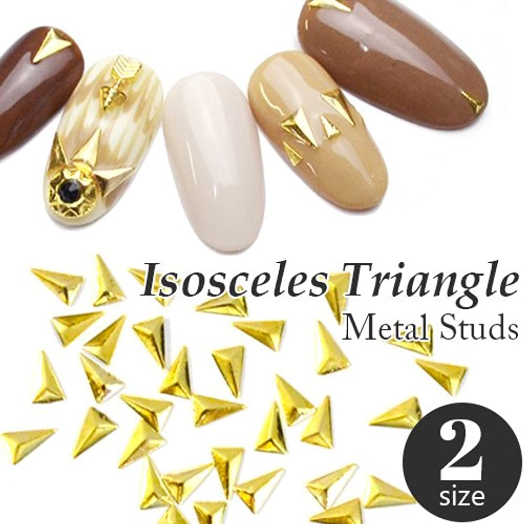部分お尻スペード二等辺三角形[Sシルバー] メタルスタッズ トライアングル30粒入 ジェルネイル
