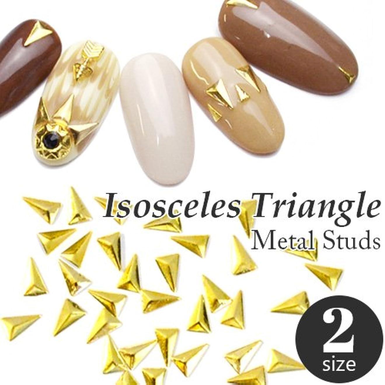 熱心な感情スカルク二等辺三角形[Mシルバー] メタルスタッズ トライアングル30粒入 ジェルネイル