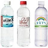 [3種類]シリカ水組合せ24本セット (ドクターウォーター/神の郷/ななそら)