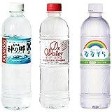 「[3種類]シリカ水組合せ24本セット (ドクターウォーター/神の郷/ななそら)」のサムネイル画像