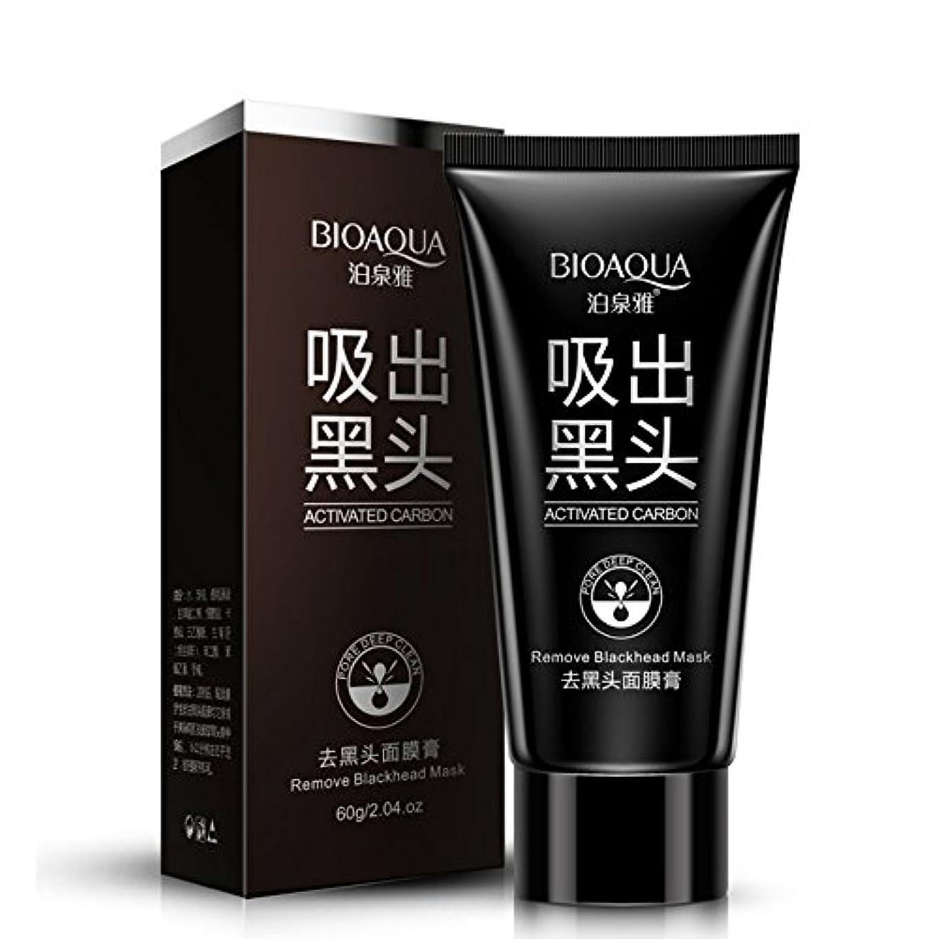捕虜ラフト実際Suction Black Mask Shrink Black Head Spots Pores,Face Mask Blackhead Removal Blackheads Cosmetics Facials Moisturizing...