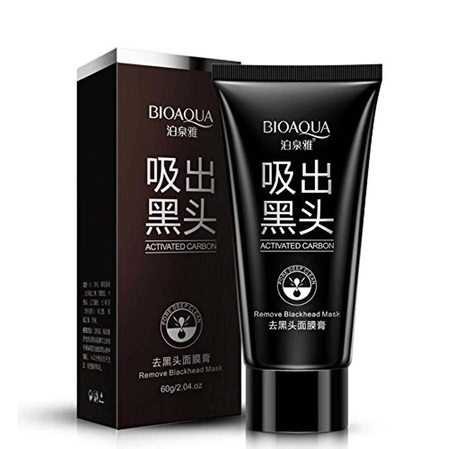 ニンニクマリンうんざりSuction Black Mask Shrink Black Head Spots Pores,Face Mask Blackhead Removal Blackheads Cosmetics Facials Moisturizing...