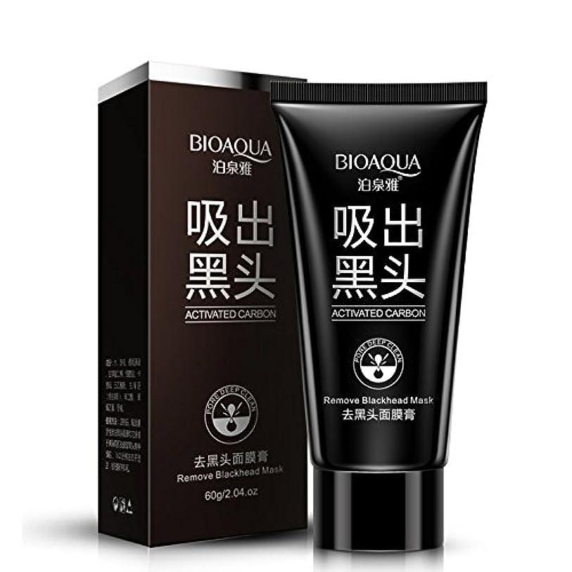 の変成器生じるSuction Black Mask Shrink Black Head Spots Pores,Face Mask Blackhead Removal Blackheads Cosmetics Facials Moisturizing...