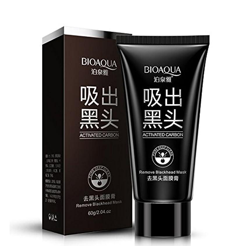 反映するバックグラウンドクアッガSuction Black Mask Shrink Black Head Spots Pores,Face Mask Blackhead Removal Blackheads Cosmetics Facials Moisturizing Skin Care.