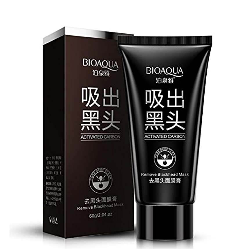 ディレクトリ集団粘液Suction Black Mask Shrink Black Head Spots Pores,Face Mask Blackhead Removal Blackheads Cosmetics Facials Moisturizing...