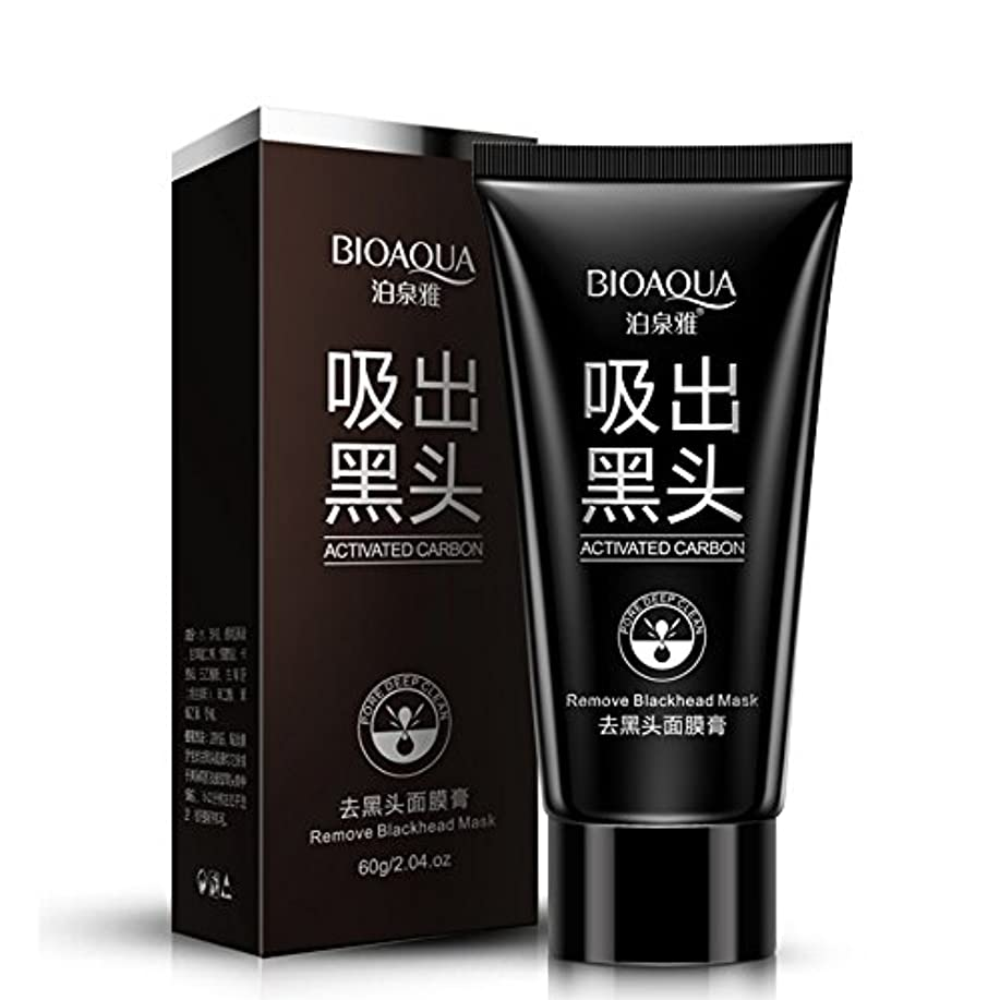 猫背高揚した元に戻すSuction Black Mask Shrink Black Head Spots Pores,Face Mask Blackhead Removal Blackheads Cosmetics Facials Moisturizing Skin Care.
