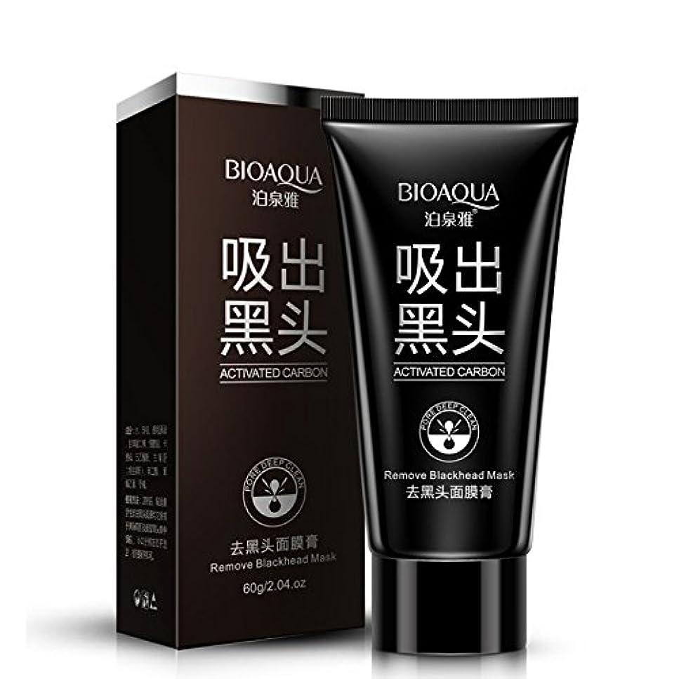怒ってむしゃむしゃ証言Suction Black Mask Shrink Black Head Spots Pores,Face Mask Blackhead Removal Blackheads Cosmetics Facials Moisturizing...