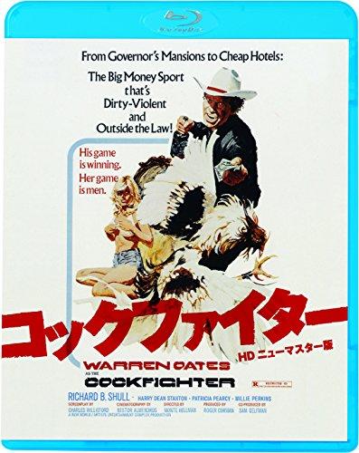 コックファイター Blu-ray