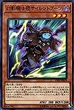 幻影騎士団サイレントブーツ ノーマル 遊戯王 リンクブレインズパック2 lvp2-jp079