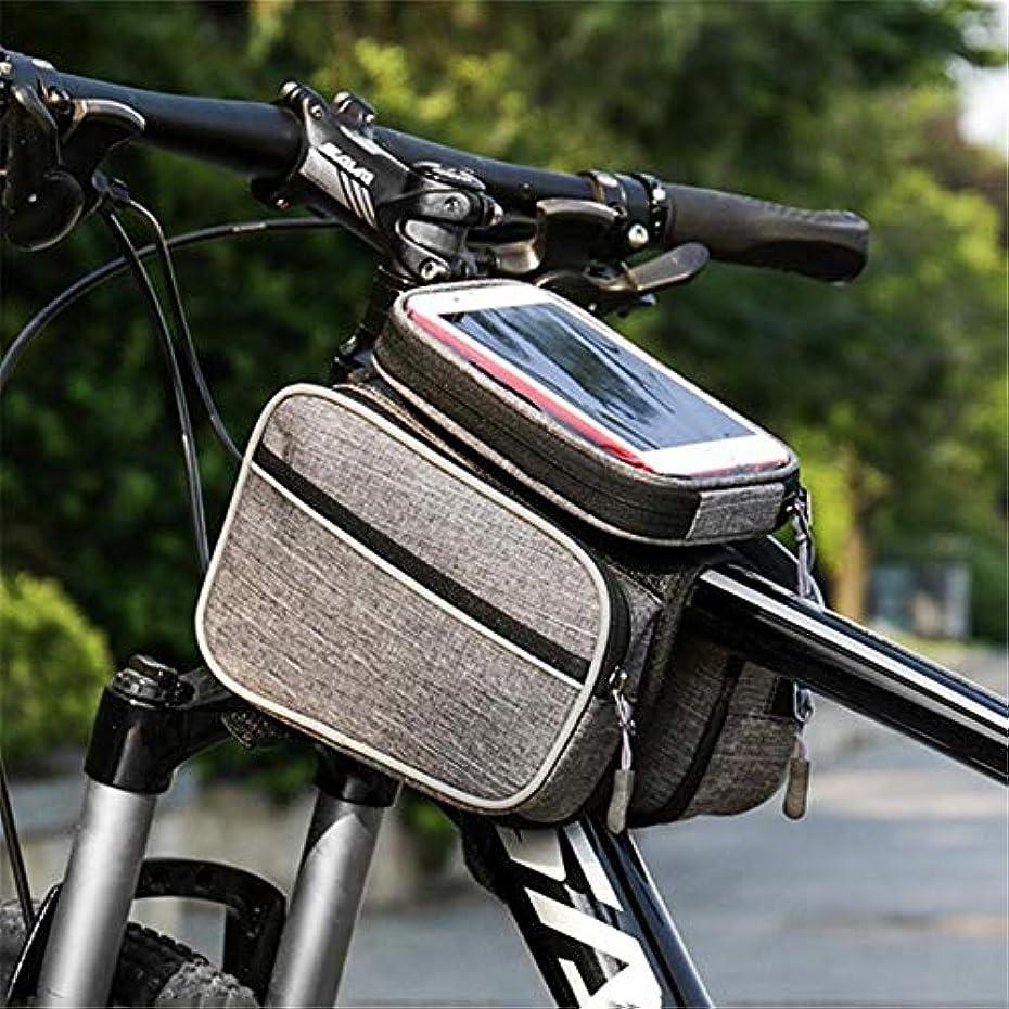 現金未知の領収書自転車バッグ、フロントビームバッグ乗馬バッグ、フロントバッグ、アッパーチューブパッケージサイクリング装置アクセサリ 自転車バッグ