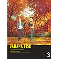BANANA FISH Blu-ray Disc BOX 3