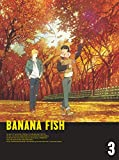 BANANA FISH DVD BOX 3(完全生産限定版)[DVD]