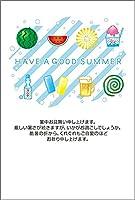 【30枚入り】 暑中見舞いはがき SS-119_30 暑中見舞い ハガキ 暑中はがき
