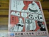 B2大サイズ ポスター キン肉マン ゆでたまご JOYSOUND