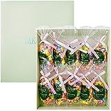 新宿高野 フルーツチョコレート10入EA (ギフト セット) 贈り物 [プチギフト/夏ギフト/お返し/内祝い] 7種類のフルーツ 10袋入り