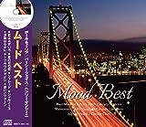 ムード ベスト (<CD>)