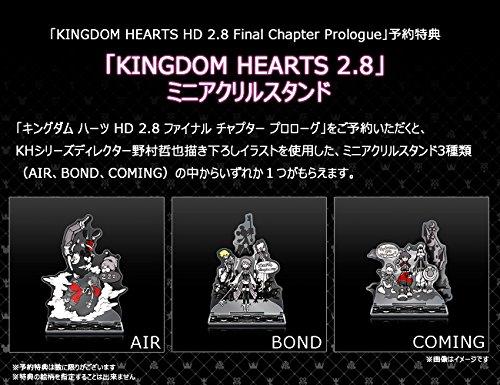 キングダム ハーツ HD 2.8 ファイナルチャプタープロローグ [数量限定特典]野村哲也描き下ろしKINGDOM HEARTS 2.8 ミニアクリルスタンド付 - PS4