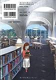 図書館さんぽ -本のある空間で世界を広げる- 画像