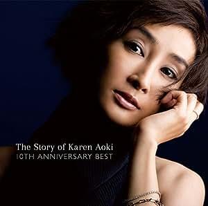 The Story of Karen Aoki -10th Anniversary Best-