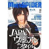 MEN'S SPIDER (メンズスパイダー) 2011年 09月号 2011年 09月号 [雑誌]