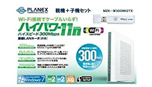 プラネックス 11n/g/b対応 無線LANルータ+USB子機 セットモデル【MZK-W300NH2TP】