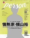 TVガイド PERSON VOL.47