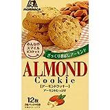 森永製菓 アーモンドクッキー12枚