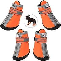 Petacc 犬用シューズ 犬用靴 愛犬のブーツ 滑り止め 防水 保温 肉球保護 雨靴 反射テープ付き 4個セット (オレンジ)