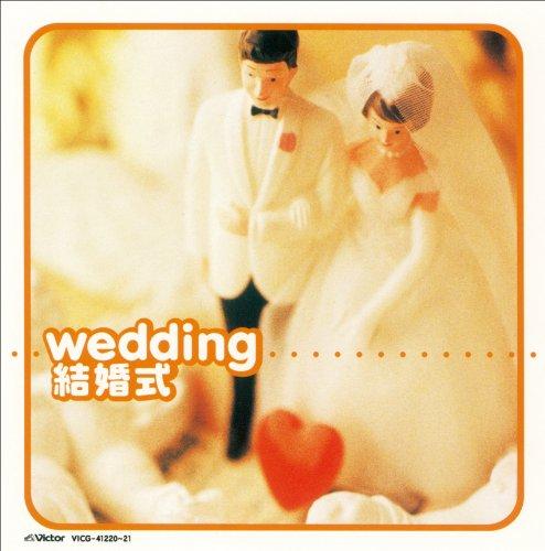 結婚式<COLEZO! TWIN>