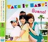 Take It Easy!(Single V) [DVD]