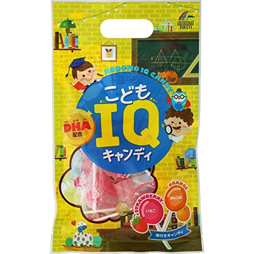ブランドキリマンジャロデンマーク【2個セット】こどもIQキャンディ DHA配合 10本入