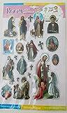 3Dフォームルームデコレーション立体シール イエスキリストとマリア様デッドストック